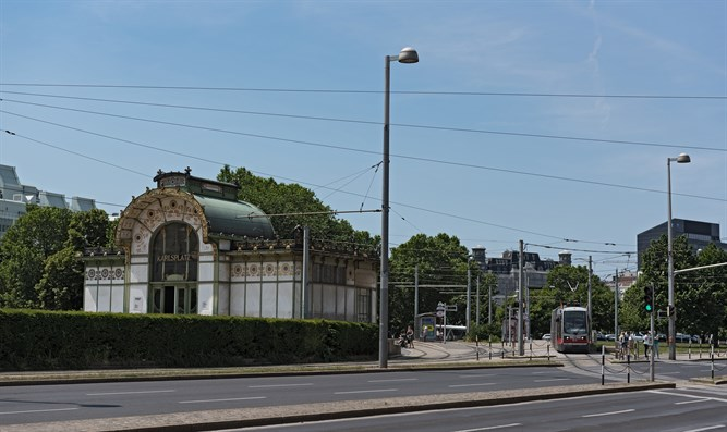 Austrian tram and subway station