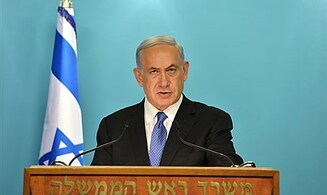 Netanyahu Condemns Global Silence Over Rocket Fire