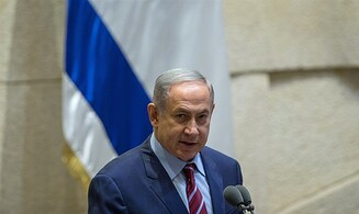 Benjamin Netanyahu and Croatian Prime Minister meet