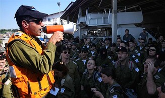 IDF mission to Haiti: Rescue without borders