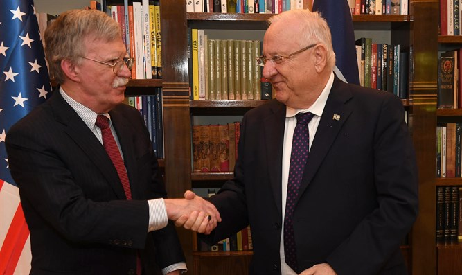 Rivlin and Bolton